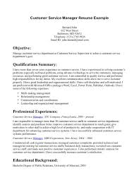 summary resume examples sample software resume objective shopgrat summary resume examples cover letter resume objective examples for customer service cover letter customer service resume