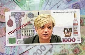 Центробанк Сирии выпустил банкноту с портретом Асада - Цензор.НЕТ 9463
