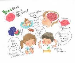 フラのヘアスタイル Marisa Hanasaki Illustration