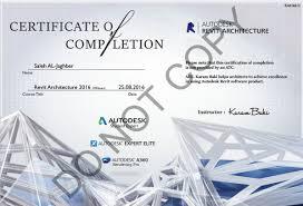 autodesk revit certificate certificate