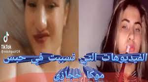 موكا حجازي تفاصيل القبض عليها@ الفيديو الذي تسبب في القبض عليها@ قناة عالم  من ذهب - YouTube