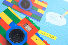 Lego Digital Camera : Lego digital camera |真的是樂高的樂高數位相� �� ! 少年卡夫卡
