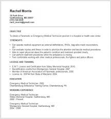 Patient Care Technician Sample Resume Delectable Free Download Sample 44 Patient Care Technician Cover Letter You May