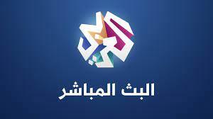 AL ARABY TV LIVE | التلفزيون العربي بث مباشر - YouTube