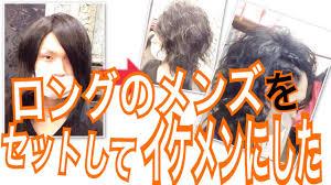 秋のロングの髪型2019メンズの流行やヘアアレンジ方法を紹介