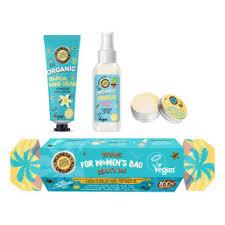 #Planeta Organica #FOR WOMEN'S BAG Подарочный набор по ...
