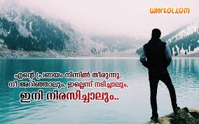 Sad Boy Viraham Quotes Lost Love Malayalam Images WhyKol Custom Breakup Malayalam