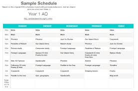 Sample Of Schedules Archipelago Sample Year One Schedule