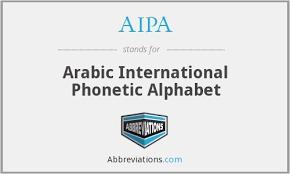 The arabic alphabet originated from though early lessons may utilize phonetic spellings to help you learn arabic vocabulary, to truly be able to. Aipa Arabic International Phonetic Alphabet