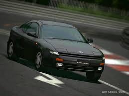 CELICA GT-R (ST183, 4WS) '1991 p01.jpg