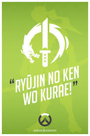 Genji Quotes New Overwatch Ultimate Quotes Overwatch Pinterest Overwatch