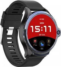 <b>Kospet Prime 2</b> Smartwatch Best Price in India 2020, Specs ...