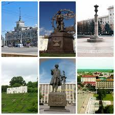 Курсовая работа на заказ в Барнауле Заказать курсовую работу реферат диплом в Барнауле