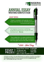 nhef rd annual scholarship essay competition • myschoolgist nhef essay competition eligibility