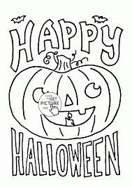 Happy Halloween Coloring Pages Gallery Free Coloring Books