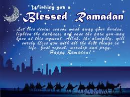 Beautiful Ramadan Quotes Best Of Ramadan Quotes Lovely Messages