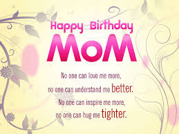 Mother Birthday Quotes Mesmerizing Happy Birthday Quotes Wishes Sms And Messages For Mother