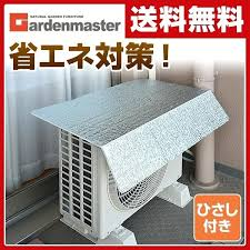 ac outdoor unit cover magnet aluminum air conditioner guard with the sunshade awning cover air conditioner cover awning panel outdoor unit cover for the