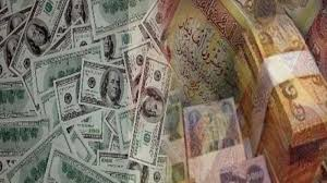 Sterling Currency Group Atlanta Iraqi Economy Puzzle Between Corruption And Float Currency Dfsu
