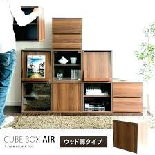 cube doors natural bookshelves storage cubes cube with door fabric doorstop cube doors
