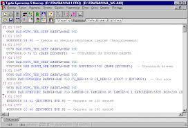 УЧЕТ ВНЕШНЕЭКОНОМИЧЕСКОЙ ДЕЯТЕЛЬНОСТИ На основе программы Турбо  Примеры диалоговых окон ввода проводок и типовых операций показаны на рис 3 10