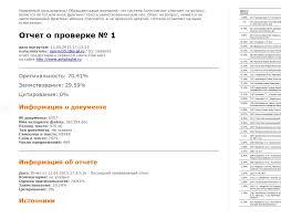 Нижний Новгород Продам готовую дипломную работу цена р  Продам готовую дипломную работу объявление n 33718804 Нижнего Новгорода