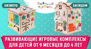 Детские игрушки. Интернет-магазин <b>Fisher Price</b>. Купить детские ...