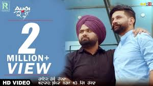 audi vs kadha full video rami randhawa latest punjabi songs 2017