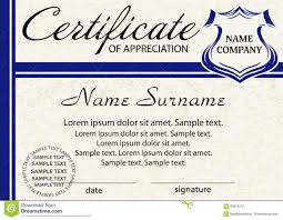 Certificate Of Appreciation Templates Free Download Free Download Certificate Of Appreciation Template Activetraining Me