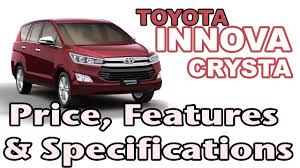 Toyota Innova Crysta Price, Specification, Photos India ...