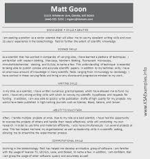 Skills And Abilities For Resume Extraordinary Skills And Abilities Resume Example Sample Examples Of Samples