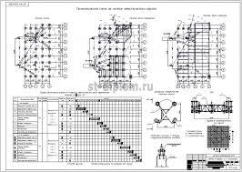 Дипломная работа по строительству на тему Ледовый дворец в г  12 tekhkarta na montazh karkasa