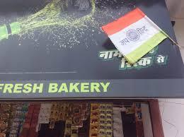Fresh Bakery Bakeries In Barabanki Justdial