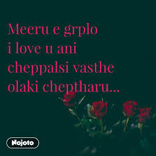 Meeru E Grplo I Love U Ani Che Quotes Shayari Story Poem Impressive Romantic Quotes Ani
