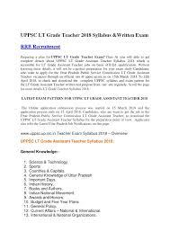 Ppt Uppsc Lt Grade Teacher 2018 Syllabus Written Exam Powerpoint