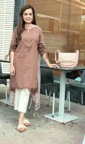 Unique Dress Design Pakistani Cute Simple Pakistani Dress Design Fashion Pakistani