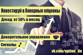 Маркетолог в стартапе и опцион с дохода