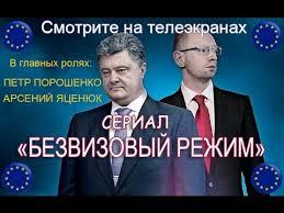 Юнкер: Украина получит безвизовый режим с ЕС к лету - Цензор.НЕТ 5377