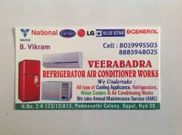 air condition business card awesome veerabadra air conditioner works s uppal hyderabad