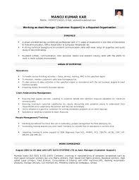 Telecommunication Resume Sample Telecom Engineer Cover Letter Dew Drops
