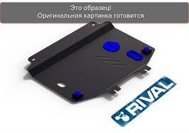 Стальная <b>защита радиатора Rival для</b> Isuzu D-max (Исузу D-max ...