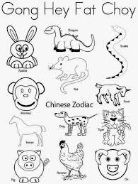 Small Picture Chinese New Year Animals Coloring Pages inc incnet