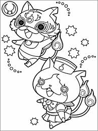 Free shipping for many products! Yo Kai Watch Coloring Pages 1 Coloring Pages Super Coloring Pages Cartoon Coloring Pages