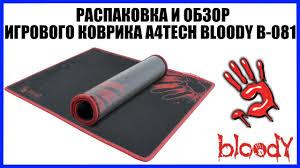 Игровой <b>коврик для мыши A4Tech</b> B-081 Распаковка и Обзор ...