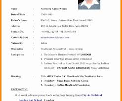 Frighteningiage Biodata Format Word With Photo Free Download