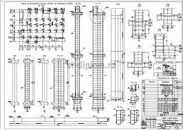 Дипломная работа ПГС Общественного здания Россия Беларусь в г  9 Армирование колонны
