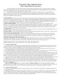 college narrative essay example diversity examples resume college gallery of diversity essay examples
