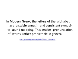 greek alphabet a presentation based in open educational resources 4 638 cb=