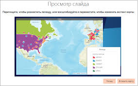 Add A Dynamic Map To A Powerpoint Slide Arcgis Maps For Office Arcgis