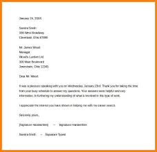 thank you letters after an interview thank you letter after phone interview for sales position
